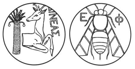 Coin of the Anatolina Ephesus
