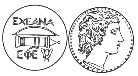 Coin of Hellenic Ephesus