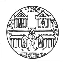 Four Temple Wardenships of Ephesus