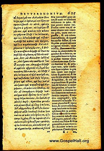 Erasmus Greek Latin Bible Leaf