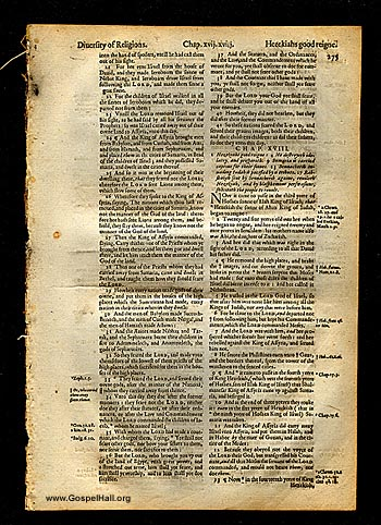 King James Version KJV Bible Leaf