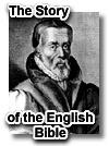 English Bible History