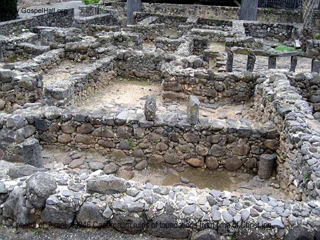 photo_of_israel_10046 Capernaum ruins of foundations from time of Christ.jpg