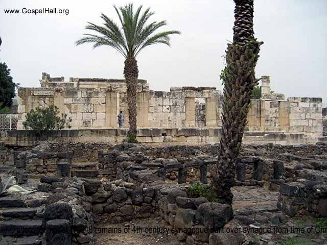 photo_of_israel_10048 remains of 4th century synagogue built over synague from time of Christ in Capernaum.jpg
