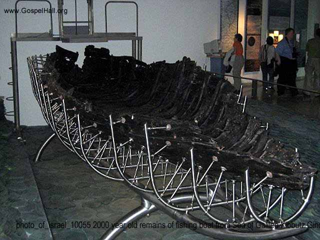 photo_of_israel_10055 2000 year old remains of fishing boat from Sea of Galilee Kibbutz Ginosar.jpg