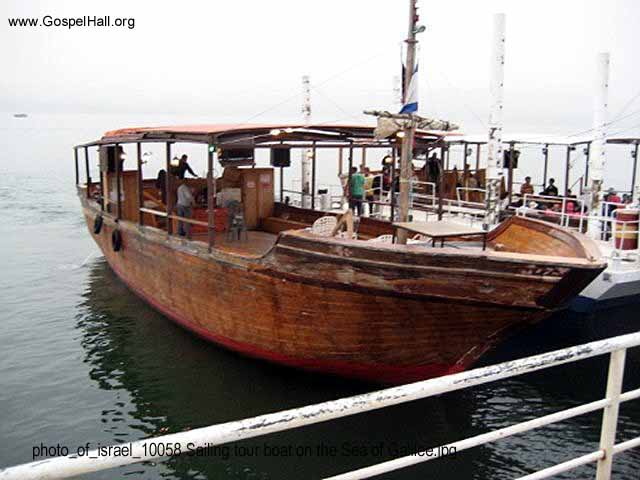 photo_of_israel_10058 Sailing tour boat on the Sea of Galilee.jpg