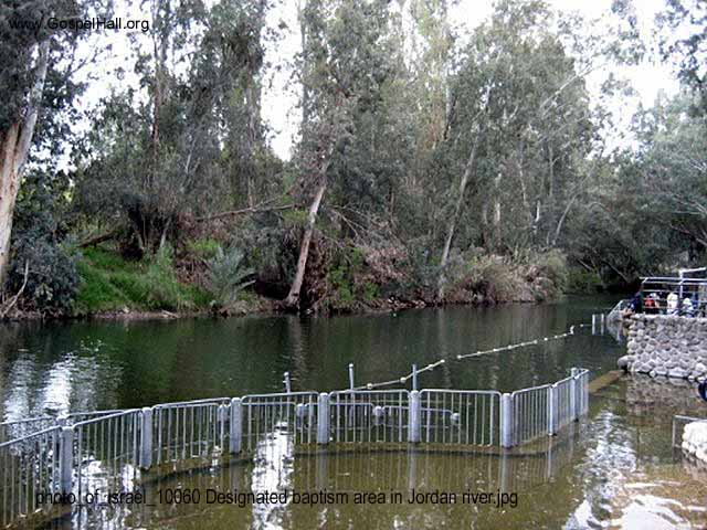 photo_of_israel_10060 Designated baptism area in Jordan river.jpg