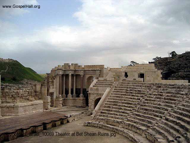 photo_of_israel_10069 Theater at Bet Shean Ruins.jpg