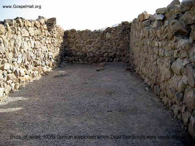photo_of_israel_10089 Qumran scriptorium where Dead Sea Scrolls were copied and stored.jpg