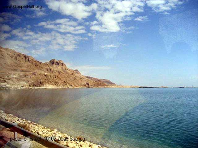 photo_of_israel_10102 Dead Sea.jpg