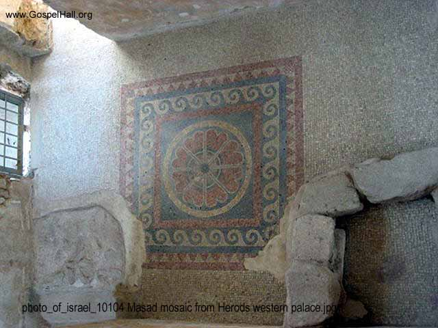 photo_of_israel_10104 Masad mosaic from Herods western palace.jpg