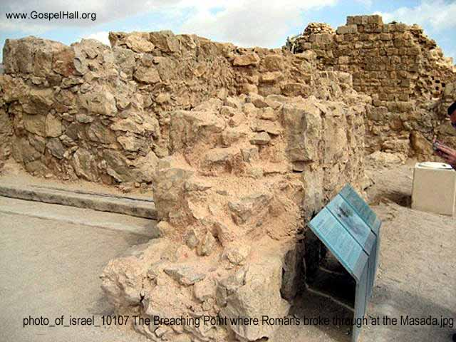 photo_of_israel_10107 The Breaching Point where Romans broke through at the Masada.jpg