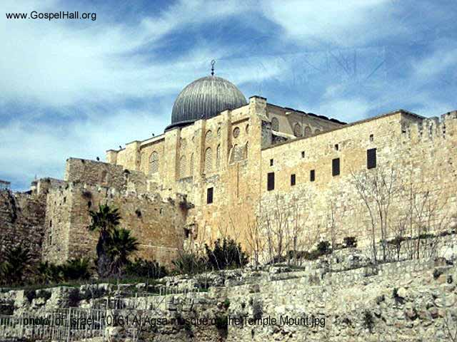 photo_of_israel_10161 Al Agsa mosque on the Temple Mount.jpg