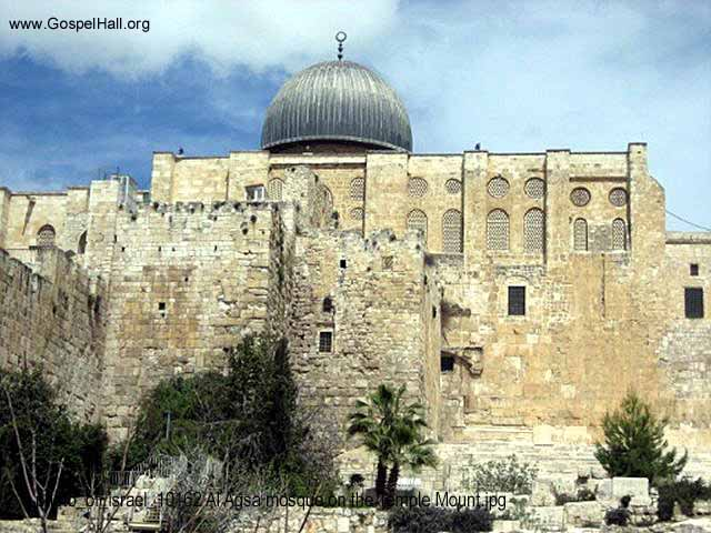 photo_of_israel_10162 Al Agsa mosque on the Temple Mount.jpg