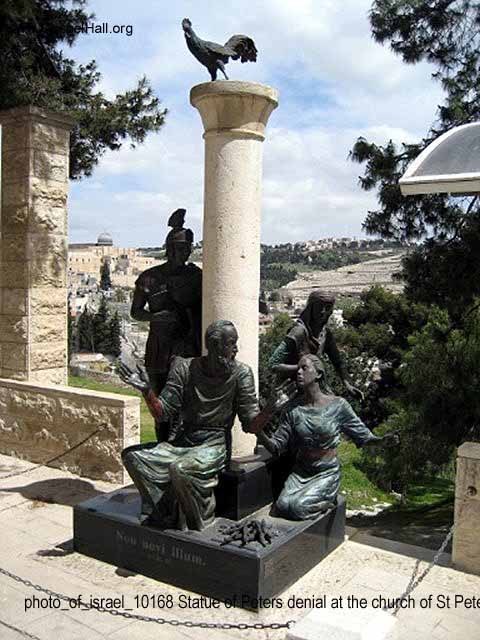 photo_of_israel_10168 Statue of Peters denial at the church of St Peter at Gallicanty.jpg