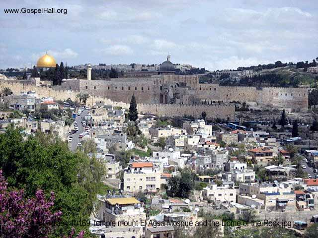 photo_of_israel_10169 Temple mount El Agsa Mosque and the Dome of the Rock.jpg