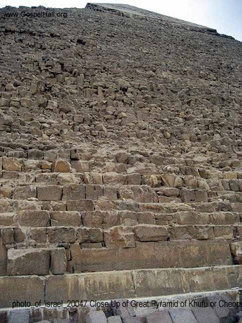 photo_of_israel_20047 Close Up of Great Pyramid of Khufu or Cheops at the Base.jpg