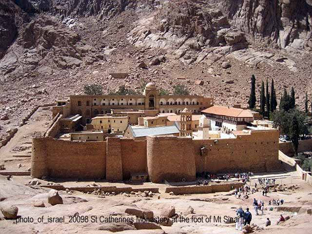 photo_of_israel_20098 St Catherines Monastery at the foot of Mt Sinai.jpg