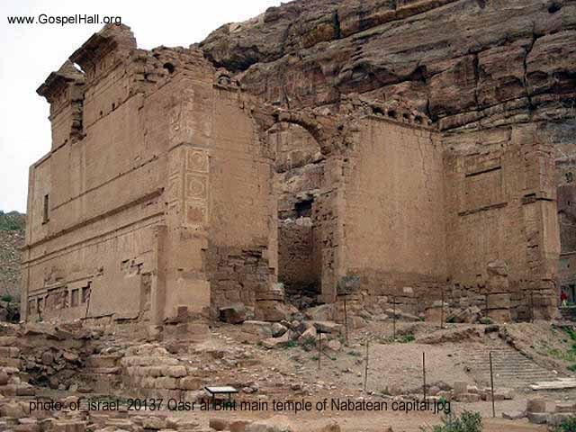 photo_of_israel_20137 Qasr al Bint main temple of Nabatean capital.jpg