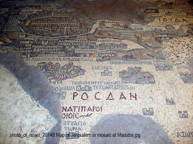 photo_of_israel_20148 Map of Jerusalem in mosaic at Madaba.jpg