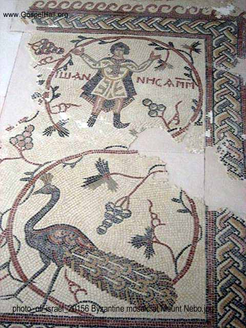 photo_of_israel_20156 Byzantine mosaic at Mount Nebo.jpg