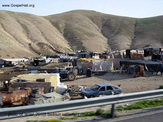 photo_of_israel_20169 Bedouin settlement near Jerusalem.jpg