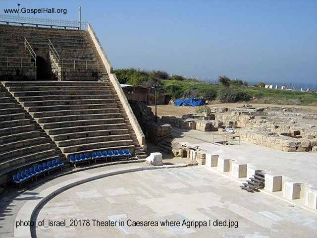 photo_of_israel_20178 Theater in Caesarea where Agrippa I died.jpg