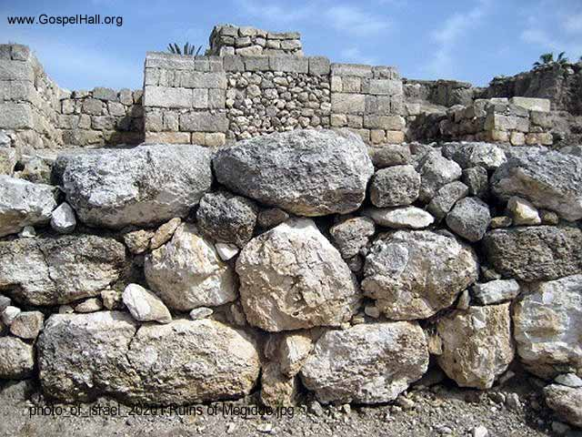 photo_of_israel_20201 Ruins of Megiddo.jpg