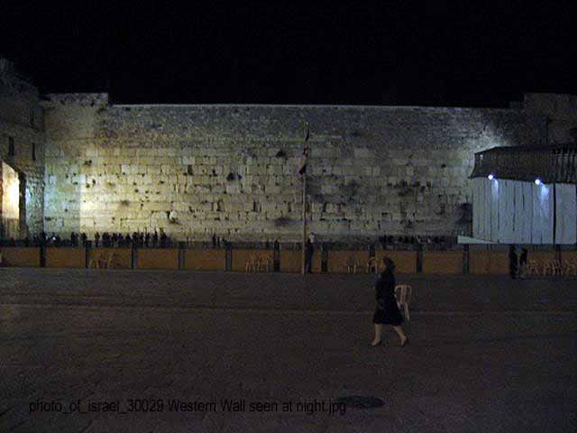 photo_of_israel_30029 Western Wall seen at night.jpg