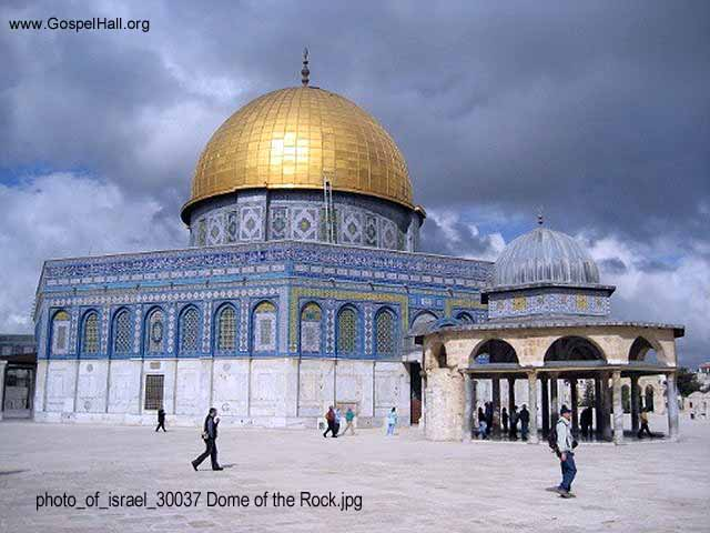 photo_of_israel_30037 Dome of the Rock.jpg