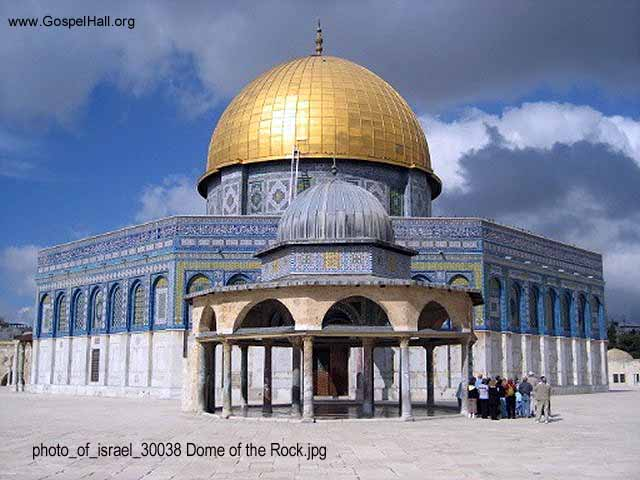 photo_of_israel_30038 Dome of the Rock.jpg
