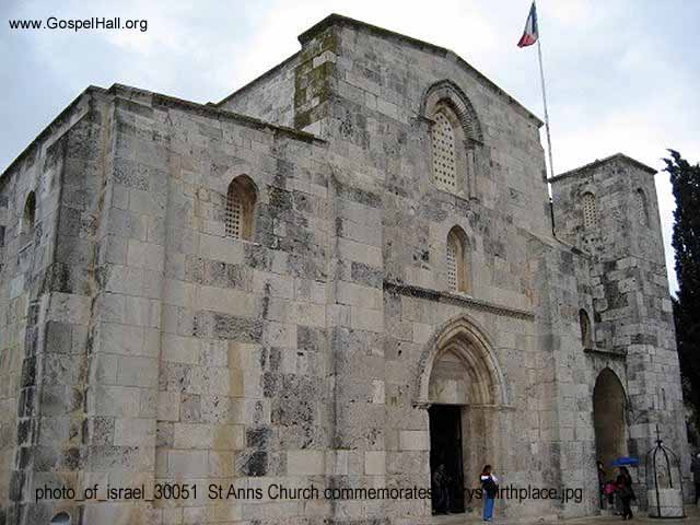 photo_of_israel_30051  St Anns Church commemorates Marys birthplace.jpg