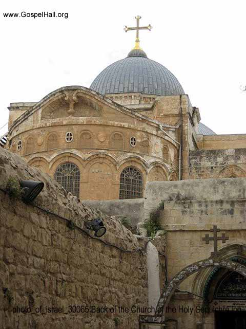 photo_of_israel_30065 Back of the Church of the Holy Sepulchre.jpg