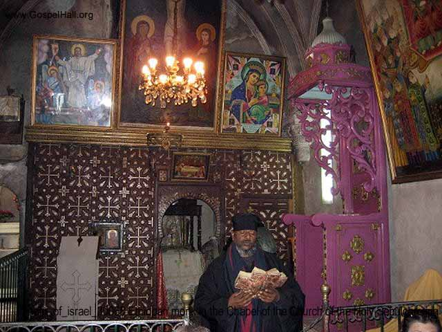 photo_of_israel_30068 Ethiopan monk in the Chapel of the Church of the Holy Sepulchre.jpg