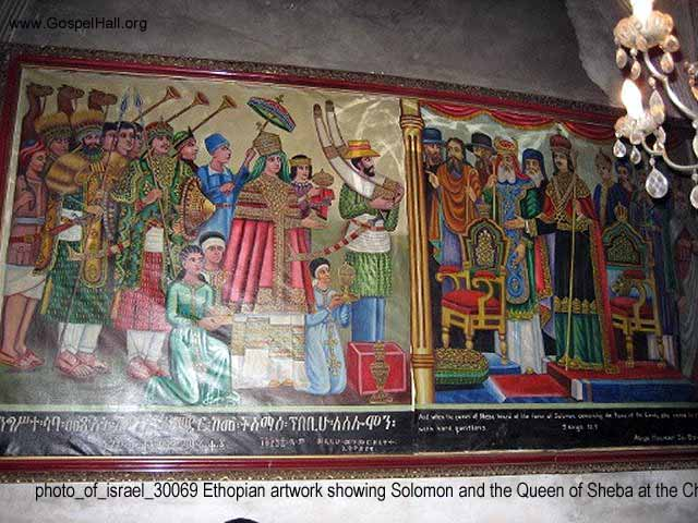 photo_of_israel_30069 Ethopian artwork showing Solomon and the Queen of Sheba at the Church of the Holy Sepulchre.jpg
