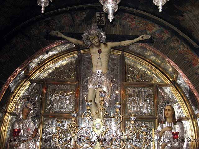 photo_of_israel_30073 Church of the Holy Sepulchre Twelfth Station Christ dies on the Cross.jpg