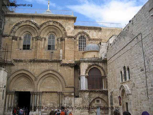 photo_of_israel_30078 Church of the Holy Sepulchre Main Entrance.jpg