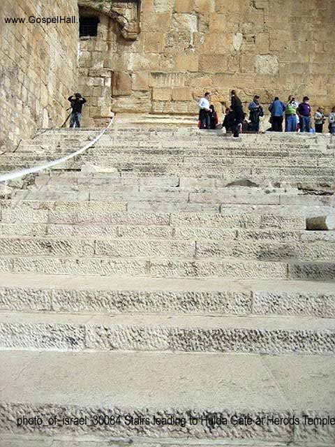 photo_of_israel_30084 Stairs leading to Hulda Gate at Herods Temple.jpg
