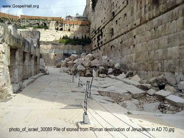 photo_of_israel_30089 Pile of stones from Roman destruction of Jerusalem in AD 70.jpg