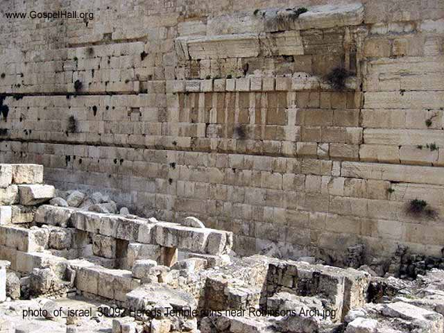 photo_of_israel_30092 Herods Temple ruins near Robinsons Arch.jpg