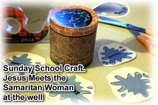 sunday-school-activity-510-Jesus Visits a Samaritan Woman at Jacobs Well
